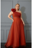 Ginger plus size tulle sleeveless maxi dress