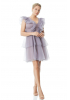 Lilac plus size tulle sleeveless mini dress